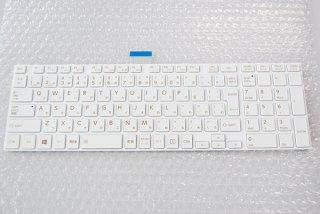 新品 バルク 東芝 dynabook T553/T554 シリーズ 交換用キーボード(リュクスホワイト)