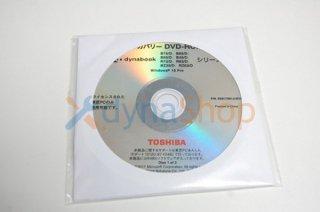 処分品(未開封) windows10 Pro 東芝 dynabook B75/D B65/D B55/D B45/D R73/D R63/D BZ35/D RZ63/Dシリーズ 用 リカバリーメディア