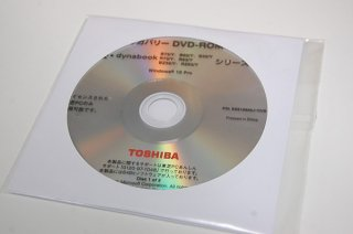 処分品(未開封)windows10 Pro 東芝 dynabook B75/Y B65/Y B35/Y R73/Y R63/Y BZ35/Y RZ63/Y シリーズ 用 リカバリーメディア