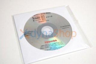 処分品(未開封)windows10 Pro 東芝 dynabook B75/R B65/R B35/R R64/P R63/P 用 リカバリーメディア