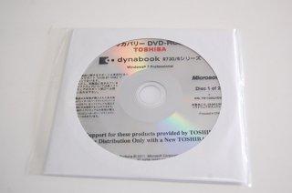 処分品(未開封)windows7 Pro 東芝 dynabook R730/B シリーズ リカバリーメディア