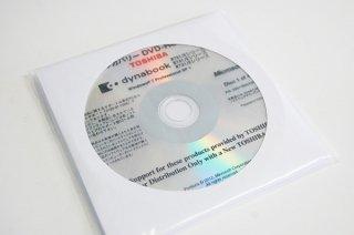 処分品(未開封)windows7 Pro 東芝 dynabook R751/E R741/E R731/E 用 リカバリーメディア