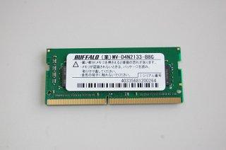 新品(開封品)東芝 dynabook B45/H B55/H B45/J B55/J B65/H B65/J 用 増設メモリ 8GB PC4-17000