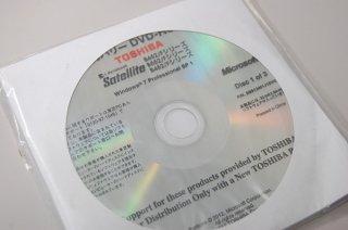 処分品(開封済み)windows7 Pro 東芝 dynabook B652/F B552/F B452/Fシリーズ 用 リカバリーメディア
