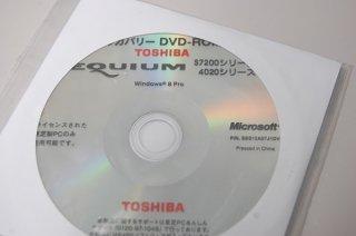 処分品(未開封)windows8 Pro 東芝 Equium S7200 4020 シリーズ リカバリーメディア