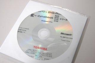 処分品(開封済み)windows8 Pro 東芝 dynabook R632 R732 R742 R752シリーズ リカバリーメディア