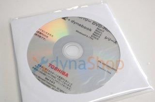 処分品(未開封)windows8.1 Pro 東芝 dynabook R634/K R634/L R644/K R654/K R734/K用 リカバリーメディア