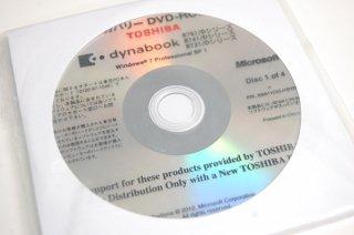 処分品(未開封)windows7 Pro 東芝 dynabook R751/C R741/C R731/C シリーズ リカバリーメディア