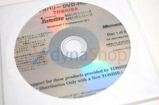 処分品(未開封)windows7 Pro 東芝 Satellite B651/C B551/C シリーズ リカバリーメディア