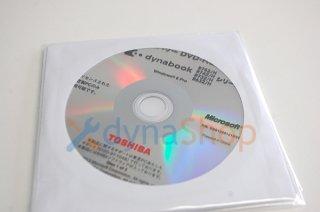 処分品(未開封)windows8 Pro 東芝 dynabook R752/H R742/H R732/H R632/Hシリーズ リカバリーメディア