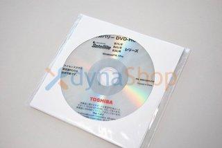 処分品(開封済み)windows10 Pro 東芝 dynabook B75/R B65/R B35/R R64/P R63/P 用 リカバリーメディア