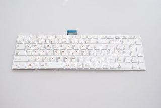新品 バルク 東芝 dynabook T653/T654 シリーズ 交換用キーボード(リュクスホワイト)