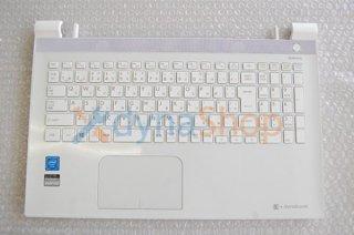 中古美品 東芝 dynabook T45/TW シリーズ キーボードベゼル/パームレスト(リュクスホワイト)