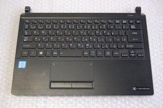 中古美品 東芝 dynabook R73/U シリーズ パームレスト(キーボードベゼル)N0.0801-1