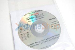 処分品(未開封)windows7 Pro 東芝 Satellite B651/E B551/E B451/E シリーズ リカバリーメディア