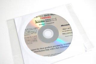 処分品(開封済)windows7 Pro 東芝 Satellite B650/B B550/B シリーズ リカバリーメディア