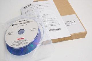 処分品(DL版)windows7 Pro 東芝 dynabook R752/H R742/H R732/H R632/Hシリーズ リカバリーメディア