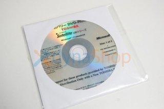 処分品(未開封)windows7 Pro 東芝 Satellite L35 シリーズ リカバリーメディア