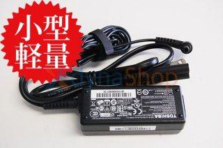 中古 東芝 dynabook R743シリーズ R73/37 R73/38シリーズ  用 小型 AC電源アダプター