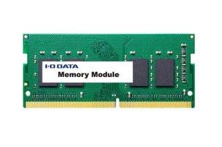 新品 バルク 東芝 dynabook T45 T55 T65 シリーズ用 8GB 増設メモリ PC4-2400T