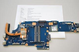 中古 東芝 dynabook R73/Y シリーズ マザーボード(Core i5-5200U付き)No.1014-2