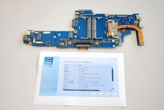中古 東芝 dynabook R73/U シリーズ マザーボード(Core i3-6100U付き)No.1014-1