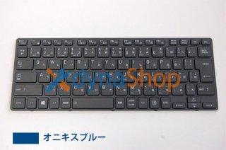 新品 バルク 東芝 dynabook U63 UZ63 UZ53 UX53 交換用キーボード