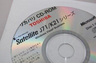 処分品 windows Vista 中古 東芝 Satellite J71/K21シリーズ リカバリーメディア