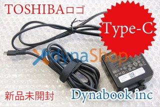 新品 純正 Dynabook inc製 dynabook U63 UZ63 V72シリーズ Type-C ACアダプター用+ケーブル
