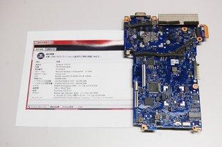 中古 東芝 dynabook R732/F シリーズ マザーボード(CPU付)