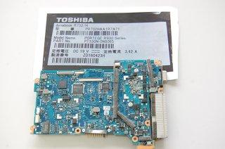 中古 東芝 dynabook R732/H シリーズ マザーボード(CPU付)