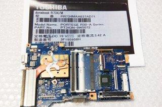 中古 東芝 dynabook R734/M シリーズ マザーボード(CPU付)No.0412-1