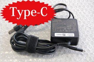 中古美品 東芝 dynabook V72 VC72 VZ72 シリーズ AC電源アダプター Type-C