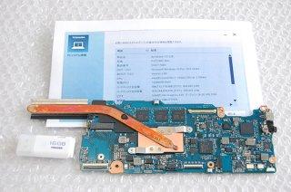 中古美品 東芝 dynabook VZ72/B シリーズ用 マザーボード(CPU付) No.0416-2