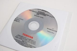 処分品(未開封)windows10 Pro 東芝 dynabook B75/A B65/A B55/A B45/A B54/A 用 リカバリーメディア