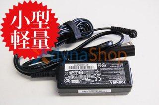 中古 東芝 dynabook R63/A R63/B R63/D R63/F R63/W R63/U R63Y  シリーズ用 小型 AC電源アダプター 19V-2.37A