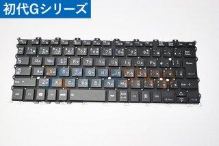 新品 バルク dynabook G8 G7 G6 G5 GX83 G83 シリーズ 交換用キーボード ブラック No.210115G83B