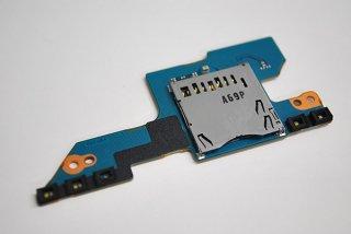 中古 東芝 dynabook R73/B R73/A R73/U R73/D R73/W RX73 RZ83 RX33 シリーズ SDカードドライブ/LEDランプ