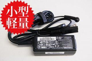 中古 東芝 dynabook G83 GZ83 GZ73 シリーズ用 小型 AC電源アダプター 19V-2.37A