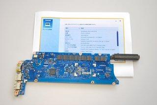 中古 東芝 dynabook KIRA V63/27M マザーボード(CPU付き)M200620-1
