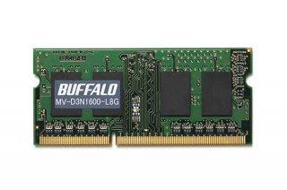 新品サードパーティー製 東芝 dynabook シリーズ 用 増設メモリ 8GB PC3L-12800