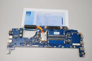 中古 東芝 dynabook R63/Y用 マザーボード(CPU Core-i5-5300U付き)No.0709