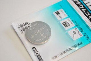 新品 互換 東芝 dynabook T553 T554 シリーズ CMOS内臓電池
