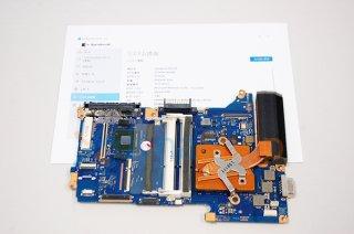 中古 東芝 dynabook R734/M シリーズ マザーボード(CPU付き)No.0727