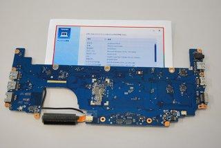 中古 東芝 dynabook R63/D用 マザーボード(CPU Core-i7-6500U付き)No.0813