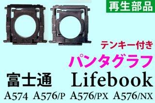 再生部品 富士通 Lifebook A574 A576/P A576/PX A576/NX シリーズ キーボード パンタグラフ単品販売