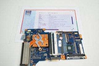 中古 東芝 dynabook R734/K シリーズ マザーボード(CPU付)No.0911