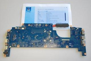 訳あり 中古 東芝 dynabook R63/P用 マザーボード(CPU Core-i3-5005U付き)No.0925
