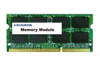 新品未開封(IOデータ製)東芝 dynabook B65/R B65/A B65/B B65/W B65/D B65/F シリーズ 増設メモリ 8GB DDR3L-1600
