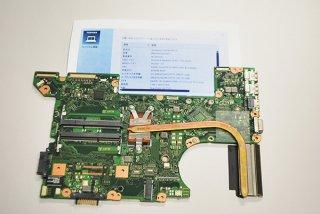 中古 東芝 dynabook Satellite B35/R用 マザーボード(wi-fiカード、CPU付き)No.1226
